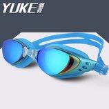 Плавательные очки- 5393