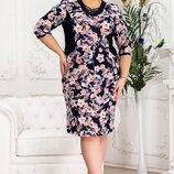 Красивое приталенное платье больших размеров