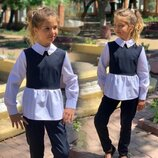 Детский брючный костюм 728 Мадонна Воротничок Баска Контраст в школьных расцветках