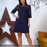Платье Модель 372 Размер 48-50,52-54, 56-58.