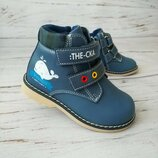 Ботинки для мальчиков Сказка, 22-24р, R279635028LB