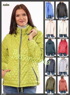 40-76.Стеганая куртка с капюшоном деми. Куртки больших размеров. Демисезонная куртка. Жіноча куртка.