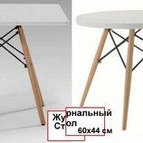 Круглый журнальный стол Кипр квадратный журнальный стол Алор белый цвет