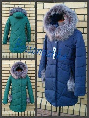 44-52, Женская удлиненная куртка. Женская зимняя куртка пуховик. Зимова жіноча куртка