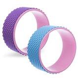 Колесо для йоги массажное Fit Wheel Yoga 1749 размер 33х14см 2 цвета