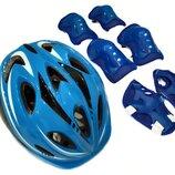 Комплект шлем и защита Sports Helmet размер S-M синий 2-14 лет с регулировкой по объему
