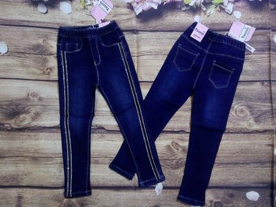 Стильные джинсы 116-122,140-146. Венгрия Taurus.