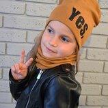 Стильная шапка YES. для мальчиков и девочек