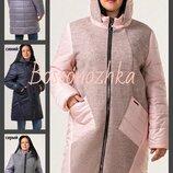 52-62, Женская демисезонная куртка пальто. шерсть. плащевка, Жіноча куртка. куртка большого размера.