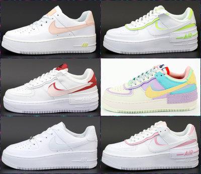 Женские кроссовки Nike Air Force. Multicolor разноцветный.