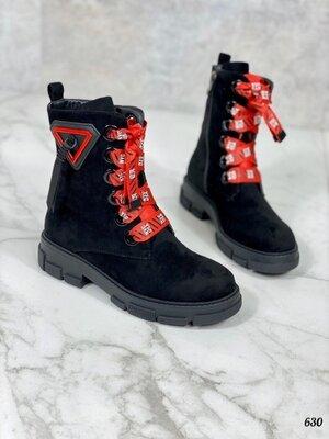 Женские замшевые ботинки с красными шнурками, осенние ботинки деми, черевики, ботінки 36-38р код 630
