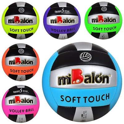 Мяч волейбольный MS1603 - офиц.размер