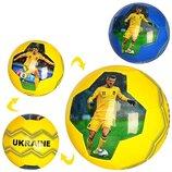 Мяч футбольный MS1770 - Пу, 400грамм, 5 Украина