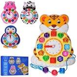 Деревянная игрушка Часы MD2115 - сортер, фигуры, цвета, шнуровка