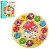 Деревянная игрушка Часы MD0719 - сортер, фигуры, цвета