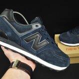 кроссовки New Balance 574 арт 20708 мужские, синие
