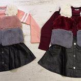 Утепленный комплект кожаная юбка,меховой жилет, реглан на флисе Венгрия Разм 110,120,130,140,150,160