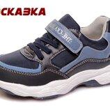 Кроссовки Сказка 550333966 Dark-blue