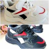 кроссовки белые, синие р-р 26-36 фирмы Jong-Golf