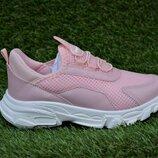 Детские кроссовки на девочку аналог Nike Air бежевые р31-35