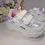 белые кроссовки с пойетками на девочку р-р 21-26