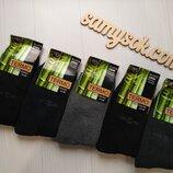 Мужские зимние термо носки, теплые махровые, 39-46