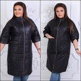 Куртка пальто, пальто стеганое, рукав 3/4 Огромный выбор магазин