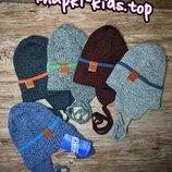 Польская шапка для мальчика Agbo