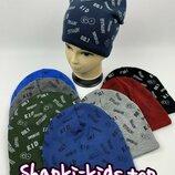 Польская шапка для мальчика Grans