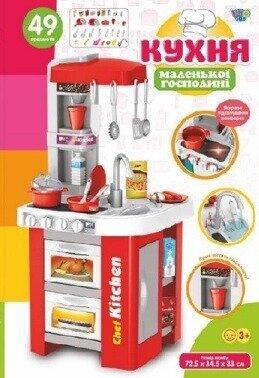 Кухня 922-48A вода, духовка, холодильник, свет, звук, посуда