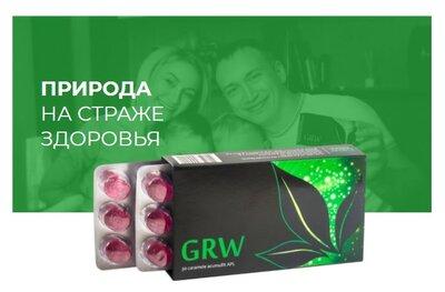 GRW Ежедневный баланс витаминов
