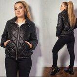 Куртка демисезонная женская много моделей р. 48-58