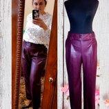 Стильные свободные брюки из эко-кожи р-р 48,50,52
