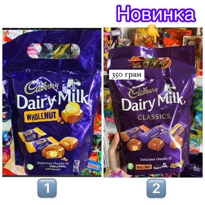Шоколадные конфеты Cadbury Daily Milk Wholenut