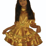 костюм карнавальный золотая рыбка, золотой лучик, солнышко,солнечный зайчик