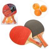 Ракетка для настольного тенниса 1303 набор для настольного тенниса ракетка 2шт 3 шарика