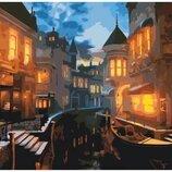 Картина по номерам. Городской пейзаж Венецианський вечер 40 50см KHO2159