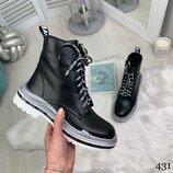 Демисезонные ботинки на шнуровке, под мартинс