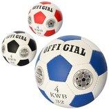 Мяч футзальный 4 Official 2501-22 3 цвета 32 панели