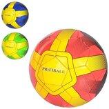 Мяч футбольный 5 Profiball 3299 3 цвета, 32 панели