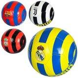 Мяч футбольный 5 Profiball 3235 4 цвета, 32 панели