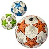 Мяч футбольный 5 ProfiStar 2500-66 3 цвета, 32 панели