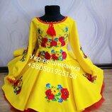 Украинский костюм с вышивкой пошив под заказ