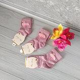 Розовые носки девочкам. Ароматизированные. Турция.
