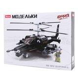 Конструктор Sluban m38-b0752 Военный ударный вертолет 330 деталей