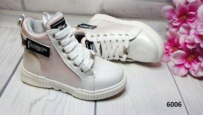 Деми ботинки для модниц