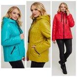 Яркие куртки демисезонные на весну 50-60 размер//