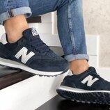 Кроссовки мужские New Balance 574 синие 8982