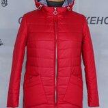 Яркая,стильная куртка на весну. Большие размеры 52-62