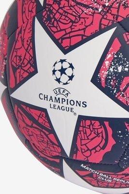 Мяч adidas White UCL Finale Club Ball